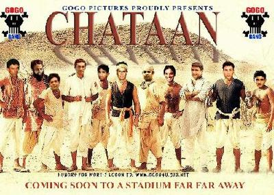 Which Cricket Team has been presented in Lagaan Theam?
