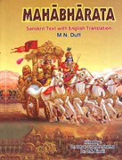 THE GREAT EPIC OF MAHABHARATA
