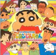 Which Shinchan character are you