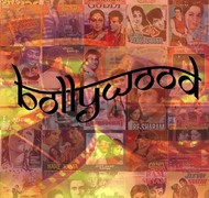 The Daily Bollywood Trivia!