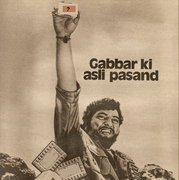 Nostalgia- Ads which remind us our past