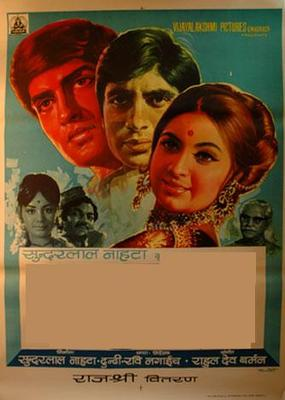 1971 MOVIE Directed by Ravikant Nagaich. Starring Amitabh Bachchan