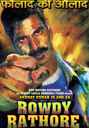 Play Rowdy Rathore! Quiz Online