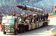 Indian Missiles Quiz