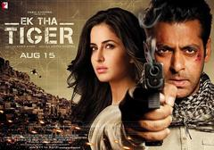Ek Tha Tiger Quiz - Online Bollywood Quiz
