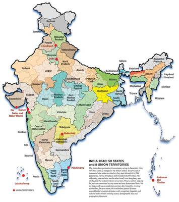 Indian States Quiz Questions
