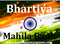 India Current Affairs Quiz / Questions Answers July 2013