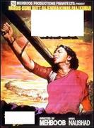 Unforgettable Posters of Bollywood Hangman