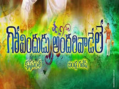 Govindudu Andarivadele Movie quiz