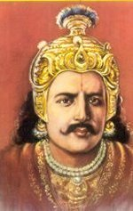 a biography of the mauryan ruler asoka maurya Interesting facts about ashoka the great is he was the third ruler of the mauryan empire king ashoka lived from 304 to 232 bce and was the third ruler of the indian mauryan empire asoka quickly grew into an excellent warrior.
