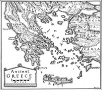 What was the name of the currency in Ancient Greece?