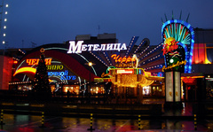 MOSCOW......The Capital City of Russia